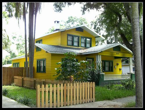 บ้านน่ารัก