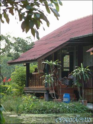 บ้านสวน