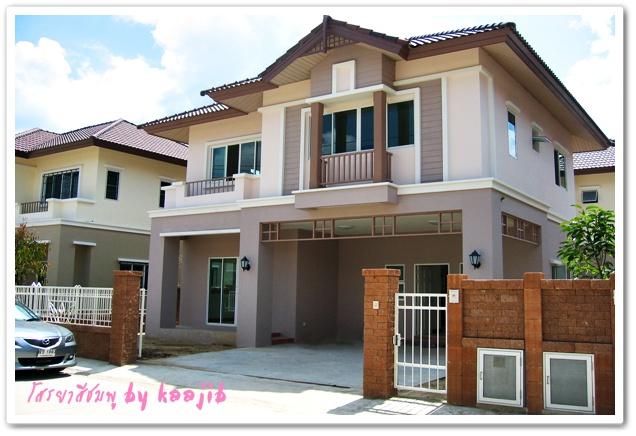 สีบ้านสวยๆ