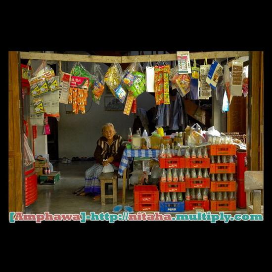 ร้านขายของชำ