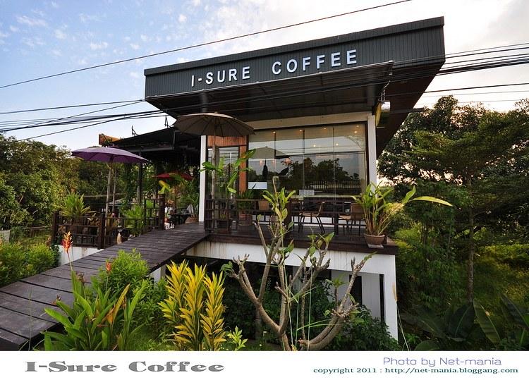 ร้านกาแฟโมเดิร์น