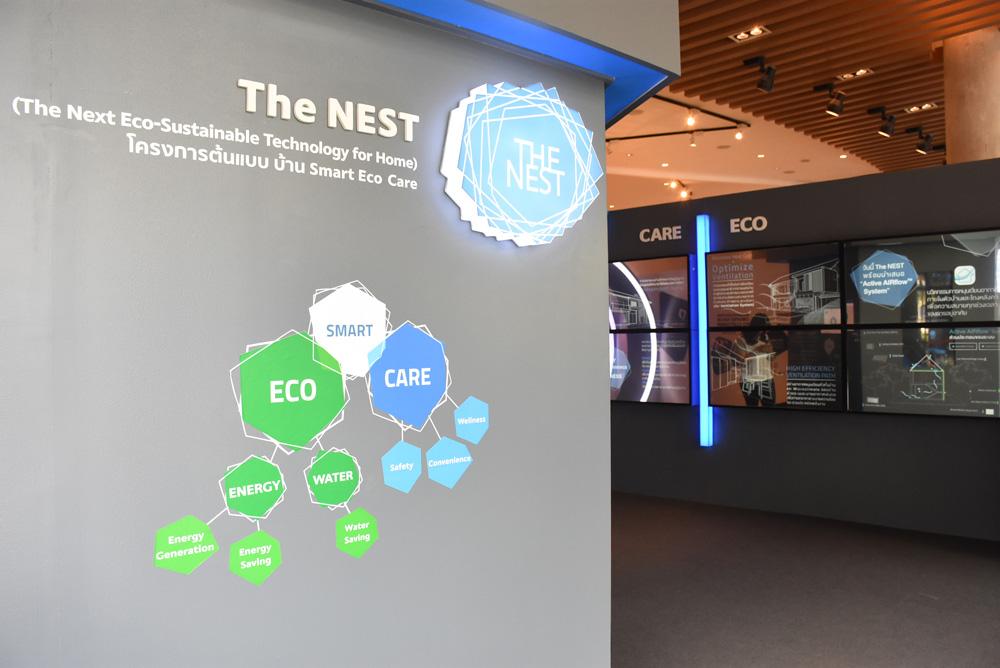 โซนอธิบายนวัตกรรมของ The NEST บ้านแห่งอนาคตจาก SCG