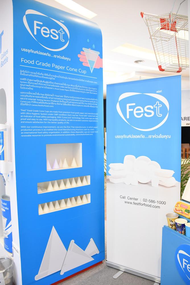 Fest กรวยน้ำดื่ม Food Grade ทำมาจากกระดาษที่ปราศจากสารเรืองแสง