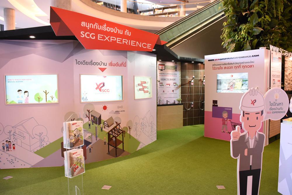 มุมสนุกกับเรื่องบ้าน กับSCG Experience มีเทคโนโลยีสถาปนิกผู้เชี่ยวชาญมาให้คำปรึกษาฟรี