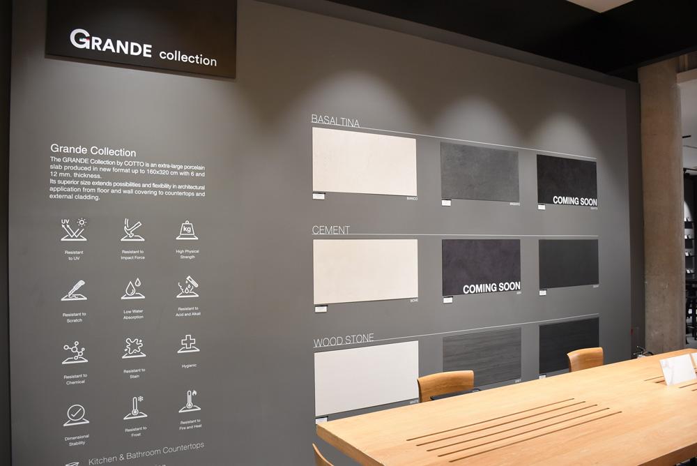 Grande Collection มีให้เลือกหลากหลายสีและผิวสัมผัส