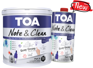 TOA Note & Clean 2